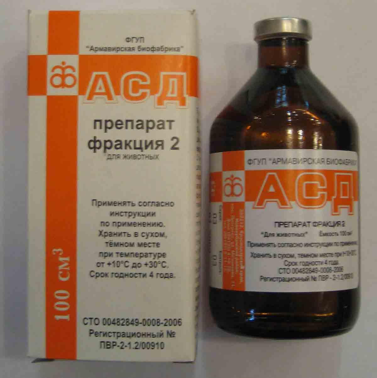 Сиалис 60 мг инструкция по применению