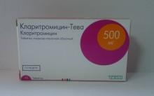 klaritrometsin