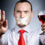 Основные стадии алкоголизма