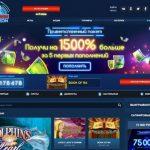 Достоинства игровых автоматов в онлайн казино Вулкан