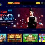 Казино Вулкан – бесплатные игровые автоматы в режиме онлайн